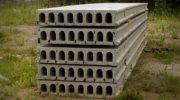 Облегченные плиты перекрытия размеры ПНО, особенности многопустотных железобетонных сборных плит, пр